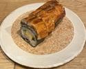 蒲焼き鰻の棒寿司 [4貫]