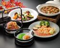 白楽 ~はくらく~【¥6,500】9月~11月 中国四大料理の饗宴