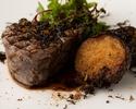 【7日間限定オファー!】 短角牛フィレ肉のロッシーニにアップグレード!豪華全7品