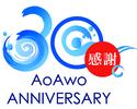 【30周年感謝ランチ日帰りプラン】癒しの天然温泉とお子様膳(小学生)
