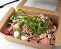 【事前決済テイクアウト】ローストビーフサラダ(お肉60g)