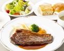 牛フィレ肉ステーキセット