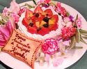 記念日ケーキ  (ショートケーキ 12cm)