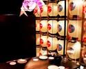 【当サイト限定/9月30日迄】個室で味わう・国産豚とレタスの蒸ししゃぶなど全8品【御食事のみ/2ドリンク付】3300円税込