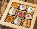 【ランチ限定】女子会にぴったり★彩り九種の寿司盛合せやおばんざい5種盛り合わせなど