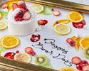 ※週末3,850円(税込)【BDコース】額縁ケーキ『1万匹の熱帯魚と祝う記念日コース』(シェアスタイル)