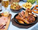 【オーク・トーバーフェスト 食事のみ】秋空のもとドイツの伝統的な秋の祭典「オクトーバーフェスト」を満喫!