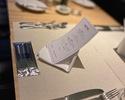 【イゾーラ】スープ・パスタorピッツア・デザート・コーヒーor紅茶