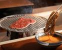【清水コース】自家製和牛タンシチュー、すき焼きサーロイン 8品