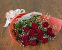 Basic bouquet 8,800 yen