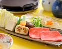 【Only for Children】Special Kid's Menu Sukiyaki