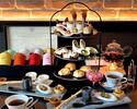 【9/13~11/28・平日/1部】WEB予約限定!TWG Teaのティーパックお土産付き★旬の味覚で秋の訪れを感じさせる「TORRENT Autumn Afternoon Tea」