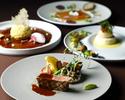 5名様以上のご利用で個室確約! Menu de Chef~ムニュ・ド・シェフ~【ディナーコース・全6品】