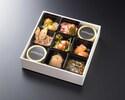 【2名様分 デリバリー用】秋のガストロノミー グルメボックス 1段(前菜盛り合わせ)