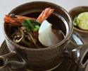 【ランチ】縁高弁当<松茸土瓶蒸し>WEB予約限定価格