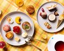【Weekday special】15 guests only - Autumn Afternoon tea with Special Drink