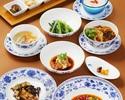 -秋-正餐 ¥6,500ディナーコース