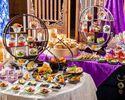 <ランチ / 平日> ワゴンサービスで楽しむ点心食べ放題『妃たちのチャイニーズ・アフタヌーンティー』 大人