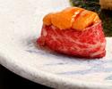 13500円【月華】コース ■五感で味わう近江牛と美色の協奏■