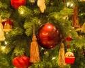 *【ディナー】Early Christmas ~プラネット~(18,150円)