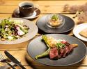 【TS週末】【ランチ】前菜、USプライムビーフのバベットステーキなど全3品