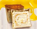 NEW!ごろごろチーズの食パン