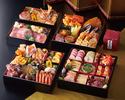 プレミアムおせち(和洋中三段重+祝い料理二箱)
