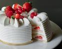 ショートケーキ (10cm) 3名様向け  ¥2600