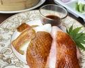 【10・11月】フカヒレ・北京ダック・オマール海老・ 名物担担麺入りコース/4,400円