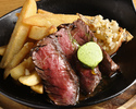 Beef Steak Dinner Course