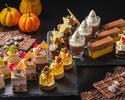 【10月 土日開催】チョコレート ✕ ハロウィンスイーツブッフェ