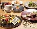 【TS】【ディナー】【アニバーサリー】【お誕生日に最適 ホールケーキ付コース】乾杯酒+フォアグラ×牛フィレ肉を堪能