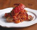 【テイクアウト】贅沢!オマール海老、帆立貝、蟹、アサリの漁師風スパゲッティ