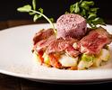 【ソフトドリンク付】濃厚な赤ワインバターを添えたサーロインステーキ、パン、サラダ&スープ