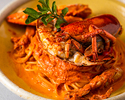 【ランチパスタ・ソフトドリンク付】オマール海老と渡り蟹のトマトクリーム、サラダ&スープ