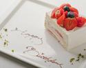 【DINNER】Anniversary Plan