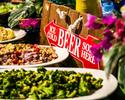 【9月15日~Lunch】オクトーバーフェストランチ by LUIGANS