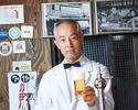 生ビール大学 受講 ¥3,500(試飲付き)