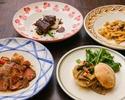 【Central Italy dinner menu】