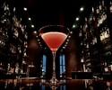 【ニューヨークバー 午後5時から7時来店限定】ウィークエンド お席のご予約+モクテル2杯とスナック付き