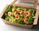 休日【テイクアウト】海老と丸ごとアボカドのコブサラダ