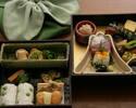 【Weekday Lunch Only】 EN Plan, KOZUE -Lunch box-+ Dessert + Coffee at Peak Lounge