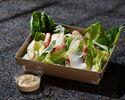 【ジランドール】シーザーサラダ 鶏胸肉のグリルとベーコン パルメザンチーズ クルトン