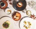 【ランチ】Premium Autumn Lunch Full Course 全5品
