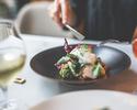 【ランチ】Premium Autumn Lunch Course全5品 自社Web予約限定オリジナルドリップバッグ付
