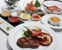 【平日限定】ステーキ&ロブスター Perfect Course 豪華なシーフード、オマールロブスター、2種類のステーキを贅沢に堪能