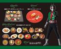 【仮面ライダー②】料理を選べるプリフィックスコース【予約制】