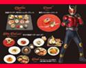 【仮面ライダー④】料理を選べるプリフィックスコース【予約制】