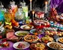 Halloween Curry Buffet & Pizza