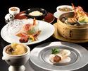 七五三お祝いプラン 中国料理8000